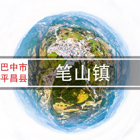 笔山镇720VR