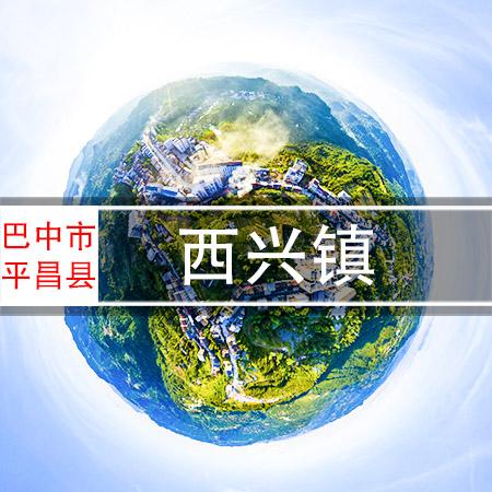 西兴镇720VR