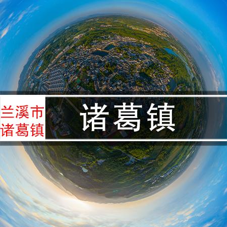 诸葛八卦村,720VR全景展示